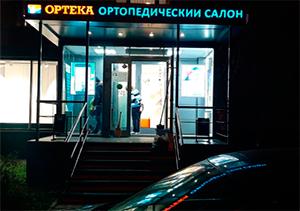 Установка световых панелей в магазине ортопедических товаров OPTEKA в районе Митино
