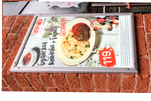 НЕОН.РФ поставляет панели уличного исполнения для сети питания МУ-МУ