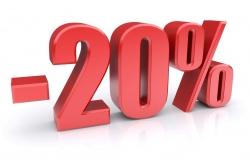 До 15 ноября на  светодиодную линейку предоставляется скидка 20% при покупке от 100 штук