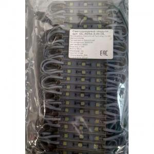 Светодиодный модуль 3 диода 5054 0,9Вт, 12В, белый 6500К