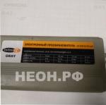 Трансформатор электронный 10кВ/30мА  INFINILITE