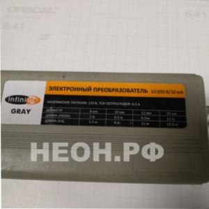Светодиодная лампа E27 E27-3.1W 6200K 220В