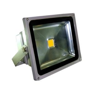 Светодиодные прожекторы LU-30W