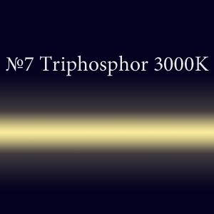 Неоновая трубка с люминофором #7 Triphosphor 3000K TL 15мм