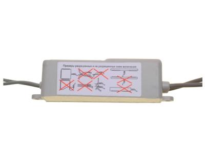 Электронный трансформатор для неона 8kV 30mA