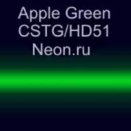 Неоновые трубки с люминофором Apple Green CSTG/НD51 Neon.ru 10мм