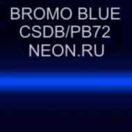 Неоновые трубки с люминофором Bromo Blue CSDB/HD 72 Neon.ru 10мм