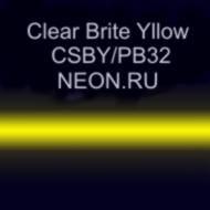Неоновые трубки с люминофором Сlear Brite Yellow Neon.ru