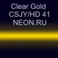 Неоновые трубки с люминофором Сlear Gold CSY/HD41 Neon.ru 10мм