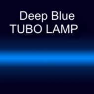 Неоновые трубки с люминофором Deep Blue TUBO Lamp