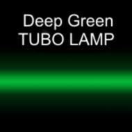 Неоновые трубки с люминофором Deep Green TUBO LAMP