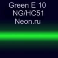 Неоновые трубки с люминофором Green -E10 NG/YC51 Neon.ru 12 мм