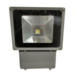 Светодиодный прожектор RN-HP 70Вт, IP65