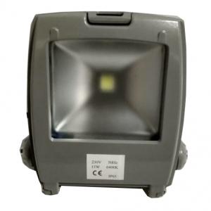 Светодиодный прожектор PRC, 15Вт, IP65