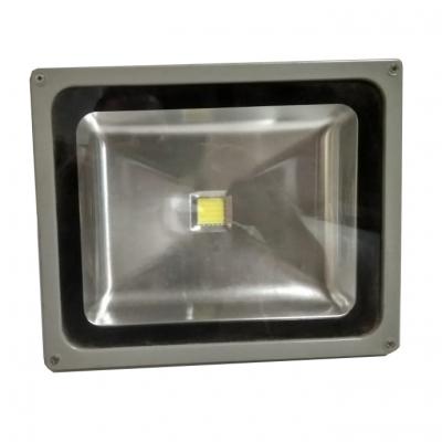 Светодиодный прожектор PRC, 50Вт, IP65