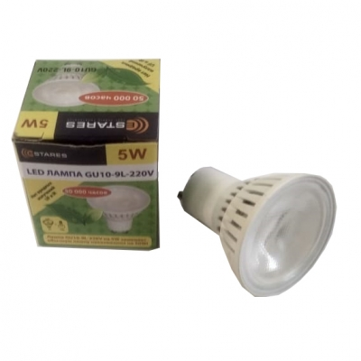 Светодиодная лампа ESTARES GU10 5W белый 6000К