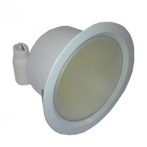 Светильник потолочный VIRIBRIGHT 8W, GU10, 220В, белый, диам 20 см.