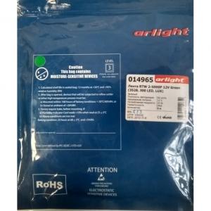 Светодиодная герметичная лента RIGHTLED 300LED 3528 12В 4,8Вт/м, зеленая