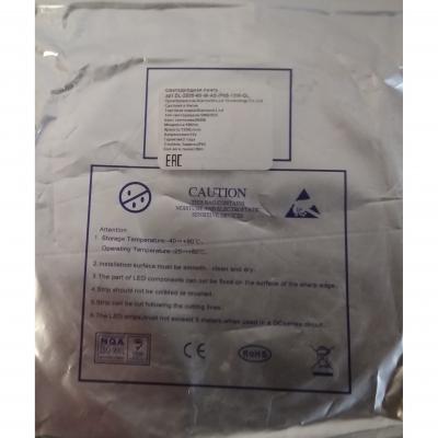 Светодиодная интерьерная лента 2835 12В 18Вт/м, белая 8000К, змейка