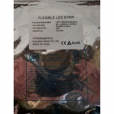 Светодиодная интерьерная лента 5050 300LED 12В 14,4Вт/м, RGB