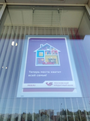 Рекламная панель Магнетик 2АA DS СИТИ