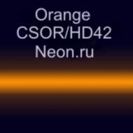 Неоновые трубки с люминофором Orange CSOR/HD42 Neon.ru 10 мм