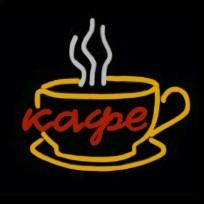 Неоновые вывески на заказ 500х500 Кафе