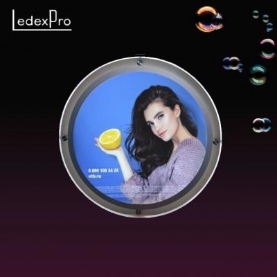 Светодиодные круглые панели Crystal 90 см