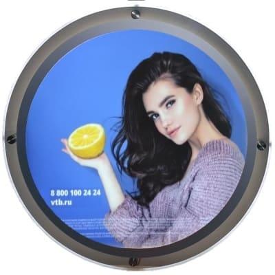 Световая круглая панель Crystal 90 См