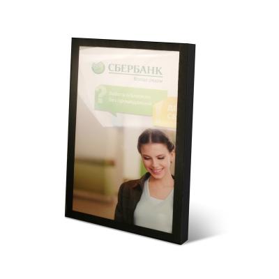 Световая панель для рекламы Магнетик AА DS